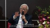 SHS跨科際 - 【SHS Profile x 大師講座】張忠謀董事長:臺灣的大學教育與未來領袖培育