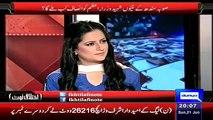 ▶ Babar Awan Great Analysis On The History Of Benazir Bhutto Shaheed -