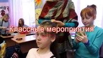 """Начальная школа (НШ) """"Взмах""""— Как мы провели время перед Новым годом"""