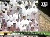 Salaat Al-Maghreb by Sheikh Maher Mu'aqily.flv