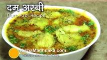 Dum Arbi Recipe | Dum Ki Arbi Fried Arbi in a rich Gravy