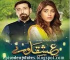 Ishqa Waay Last Episode 33 GEO TV 17 November 2015 Full Episode