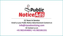 Get Book Public Notice Ads Online in Jalgaon's Local and National Newspapers.