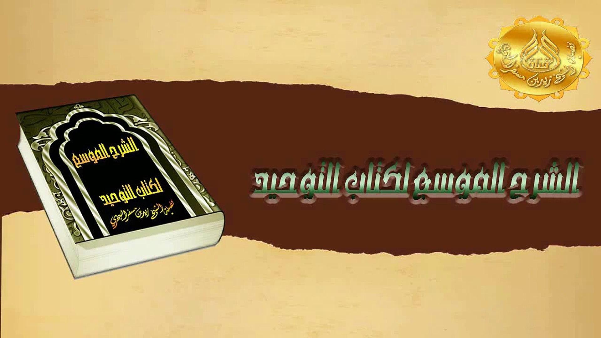 الشيخ زيد البحري هل وردت رواية  ( اتخذوا قبور أنبيائهم وصالحيهم مساجد ) ؟