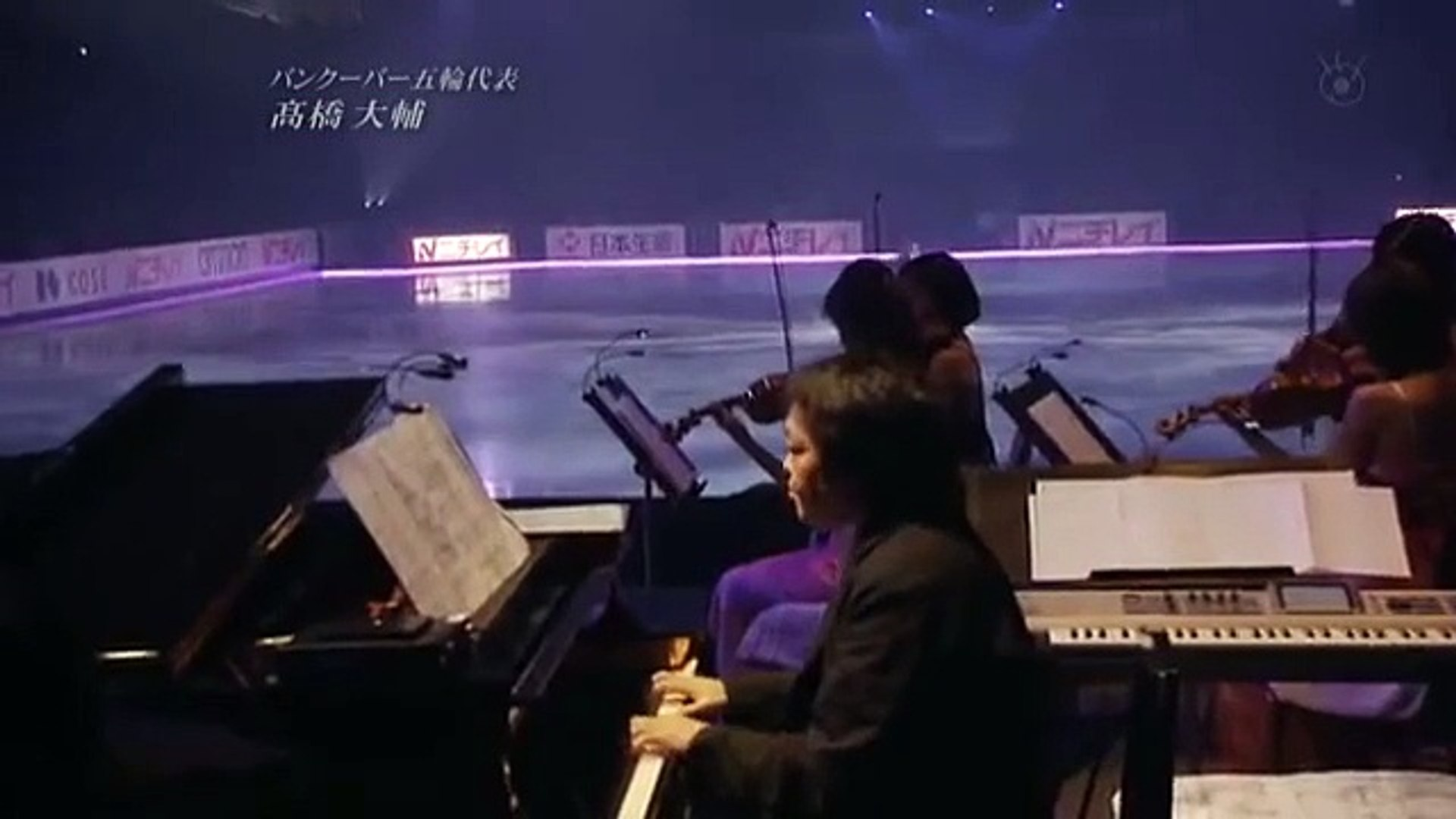 Daisuke Takahashi in Medalist on Ice 2009 with Luv Letter