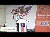 Baru Bian: Hari Malaysia 2012 - Perisytiharan Kuching (Kuching Declaration)