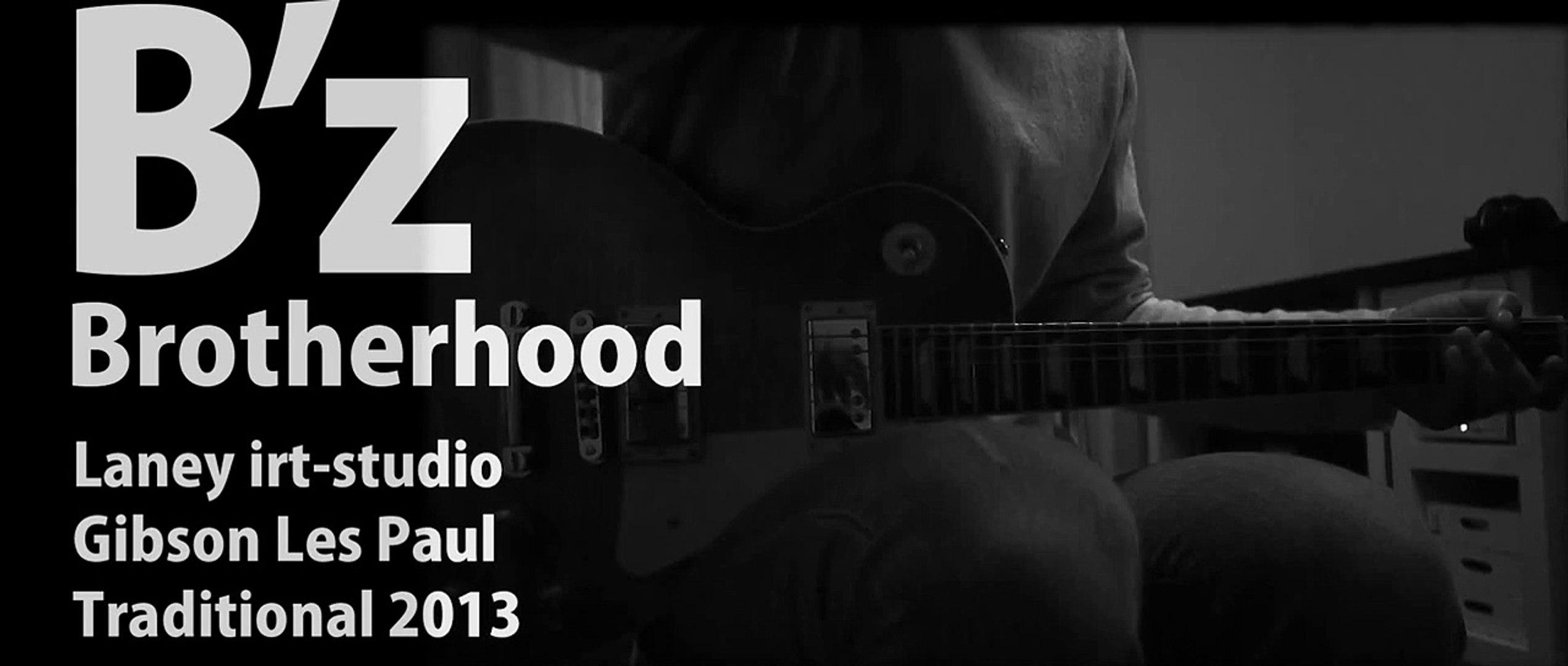 B'z Brotherhood ギター演奏