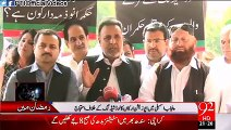 PTI Opposition Leader Mehmood ur Rasheed Leads Protest Against Load Shedding Of Opposition Parties Outside Punjab Assembly 22th June 2015)