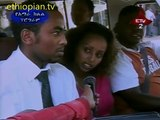 Support for the Ethiopian Grand Millennium Dam on Blue Nile : Bahir dar