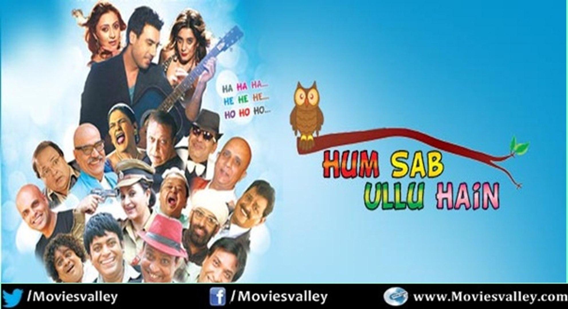 Hum Sab Ullu Hain Official Trailer