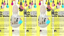 HAJI TV : HKU : Tao Magazine, Hong Kong