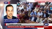 Βουλευτές του ΣΥΡΙΖΑ αντιδρούν στα μέτρα