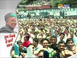 A Special Program on Himachal Chief Minister Virbhadra Singh's Birthday