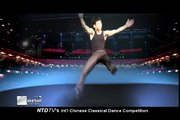 NTDTV International Chinese Classical Dance Competition