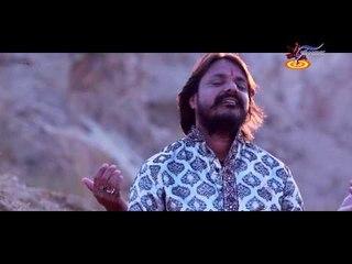 Shyam Kaise Bhula Diya | Krishna Bhajan Full HD Video | Pappu Sharma | Khatu Shyam Darshan