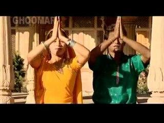 Om Shree Shyam Devay Namah | Khatu Shyam Bhajan 2014 | PAPPU SHARMA  | Hindi Devotional