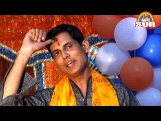 Aaj Mere Sanware Ko Kisne Sajaya | Super Hit Khatu Shyam Bhajan | Gopal Sharma | Krishna Bhajan