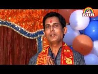 Baba Shyam Ne Lyajyo Bega Sa | Super Hit Khatu Shyam Bhajan | Gopal Sharma | Krishna Bhajan