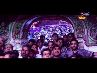 Aan Milo Krishna  | Krishna Bhajan Full HD Video Song | Pappu Sharma | Khatu Shyam Darshan