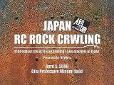 rc rock crawling  japan Gifu bob tail hilux