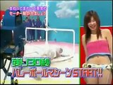 FUNNY GIRL JAPANESE GAME SHOW - guess the picture Game Show Japanese Hot Girl - Prank Funn