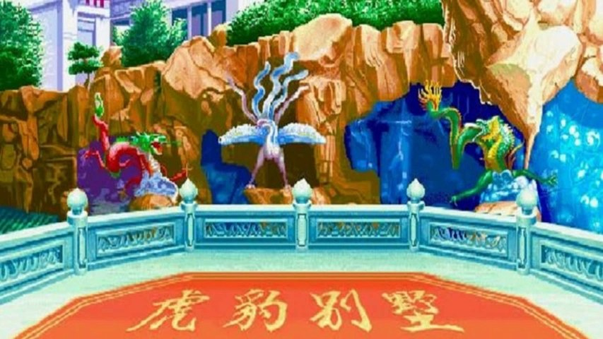 Let S Listen Super Street Fighter Ii Fei Long Stage Theme
