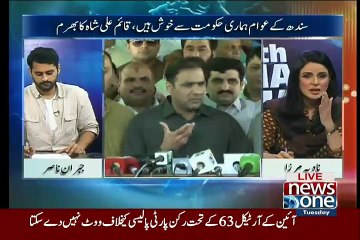 10 PM With Nadia Mirza - 23th June 2015