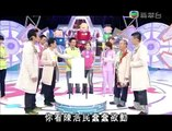 TVB - 鐵甲無敵獎門人 - 節目精華 - 獎門人迫供陳浩民情慾短訊內容 (TVB Channel)