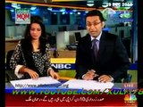 PML N Chaudhry Nisar Lies against Mqm Exposed  ! MQM leader still Alive ! Must Watch
