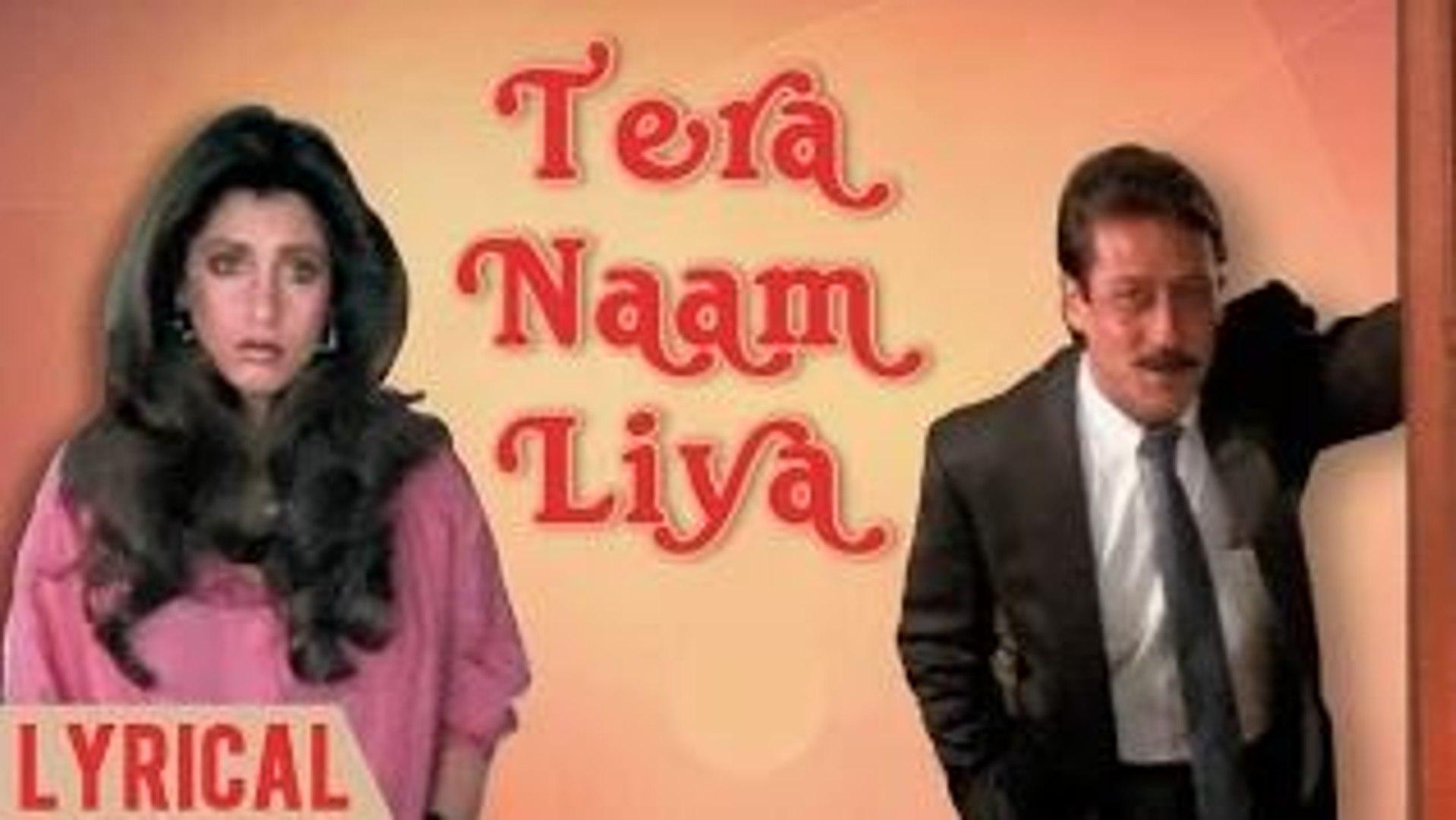 Tera Naam Liya Tujhe Yaad Kiya With Lyrics | Ram Lakhan | Dimple Kapadia |  Laxmikant Pyarelal Hits - video dailymotion