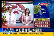 Reporter visits wind tunnel to experience typhoon-level winds