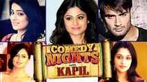 Jhalak Dikhhla Jaa 8' Contestants In 'Comedy Nights with Kapil'!!   Colors TV