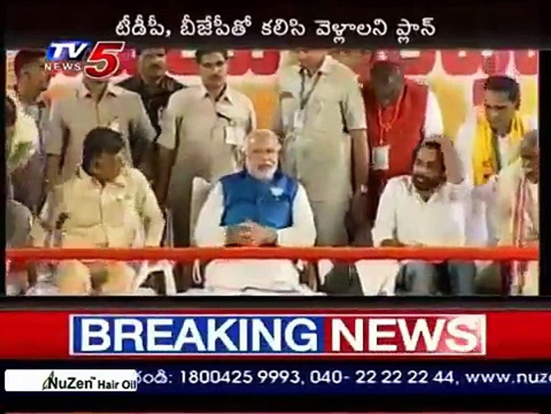 Pawan Kalyan's Re entry | Political Bullet | Hyderabad Politics : TV5 News