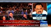 BBC Ke Altaf Hussain aur MQM ke Bare Mein Documentary