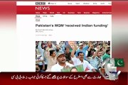 MQM Leaders Confirmed MQM 'received Indian funding_- BBC