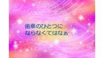 Mr.Children くるみ 【VY1V4・東北ずん子】