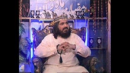Huzor Agaya.Hain Nat By Manzoor Mirza.03008668587-032318512020
