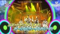 [ENG SUB] 140131 Mnet JPN Emca Backstage Hot Debut GOT7