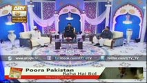 NAIMAT-E-IFTAR (LIVE FROM KHI) Part2 24 June 2015
