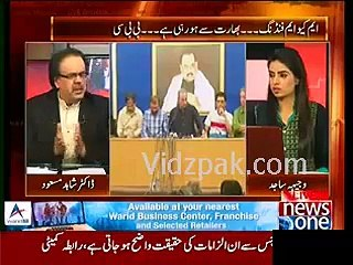 Asif Zardari flee to Dubai - Dr.Shahid Masood tells inside story