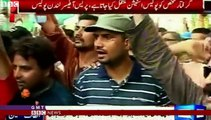 MQM Received Indian Funding- Documentary of BBC Against Altaf Hussain & MQM (Ori