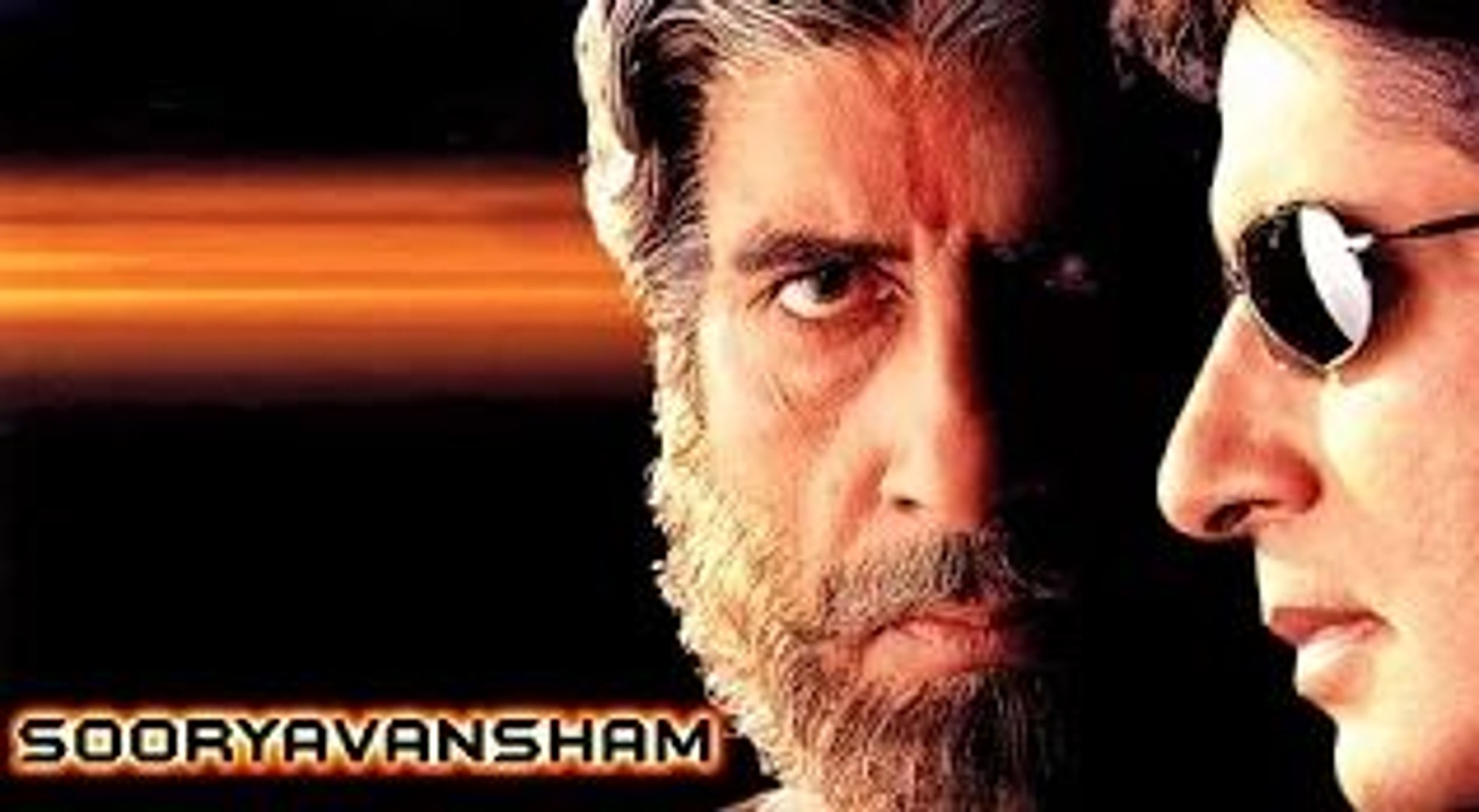 Sooryavansham Full Movie | Amitabh Bachchan, Soundarya | Blockbuster  Bollywood Movie