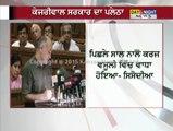 Delhi Budget session: Manish Sisodia presents AAP govt's 'Budget'