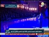 أغنية يعنى ايه كلمة وطن .. محمد فؤاد - احتفالية القوات المسلحة بالذكرى الثالثة لثورة 25 يناير