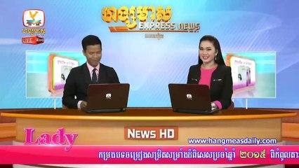 25-6-2015 Hang Meas, Express News IV, Evening, HDTV, ហង្សមាសព័ត៌មានពេលរសៀល វគ្គ៤