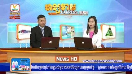 25-6-2015 Hang Meas, Express News IV, Meas Rithy, HDTV, ហង្សមាសព័ត៌មានពេលព្រឹក វគ្គ៤