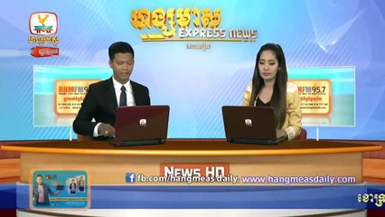 24-6-2015 Hang Meas, Express Evening News II, HDTV, ហង្សមាស ព័ត៌មានពេលរសៀល វគ្គ២