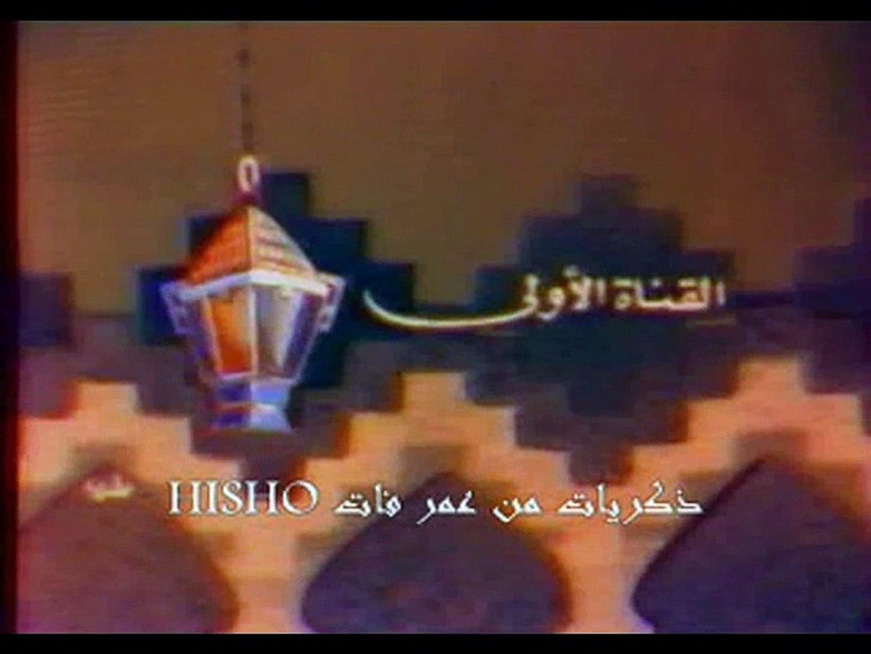 فاصل رمضانى على موسيقى وحوى يا وحوى ذكريات رمضان فيديو Dailymotion