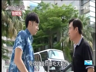 好想談戀愛 第28集 Be with You Ep28