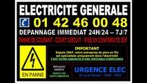 ELECTRICITE - ELECTRICIEN AV GENERAL LECLERC - 0142460048 - 75014 - PARIS 14 - DEPANNAGE 24/24 7/7